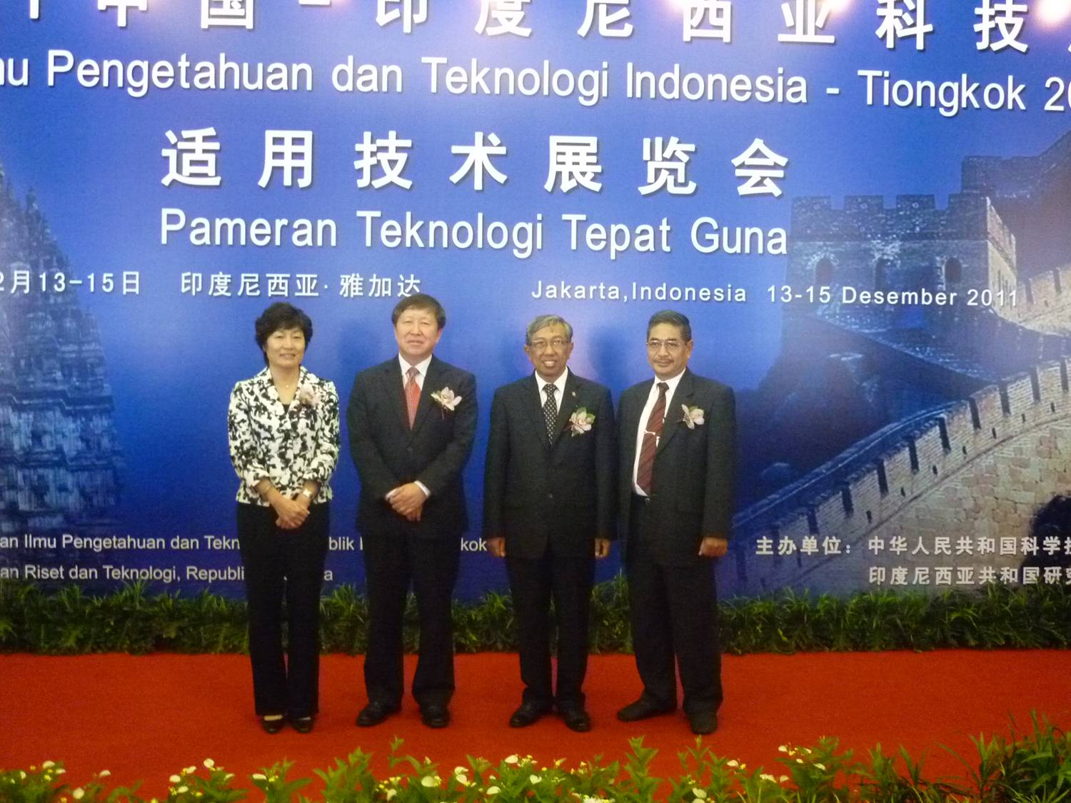 Indonesia-China Expo